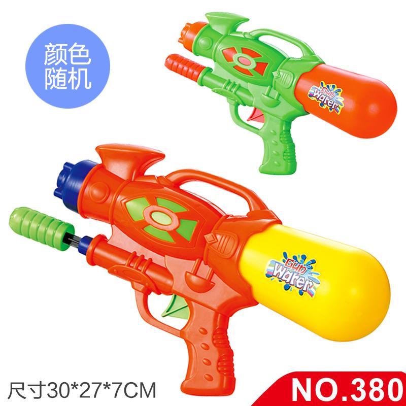 儿童卡通戏水玩具塑料水枪,券后9.9元包邮