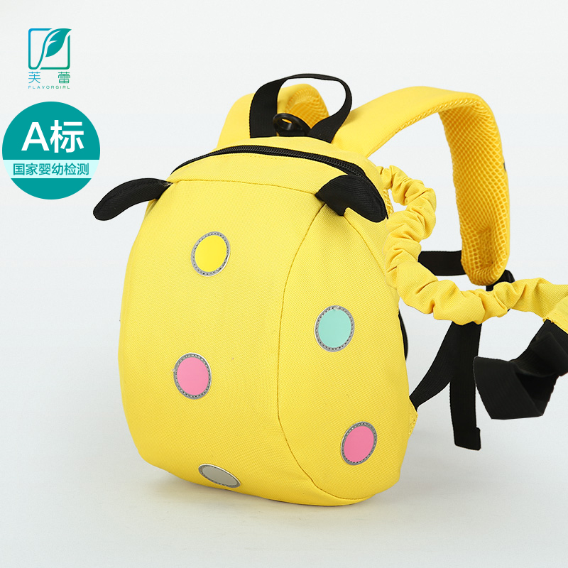 芙蕾宝宝双肩背包1-3周岁儿童书包牵引绳防走失可爱