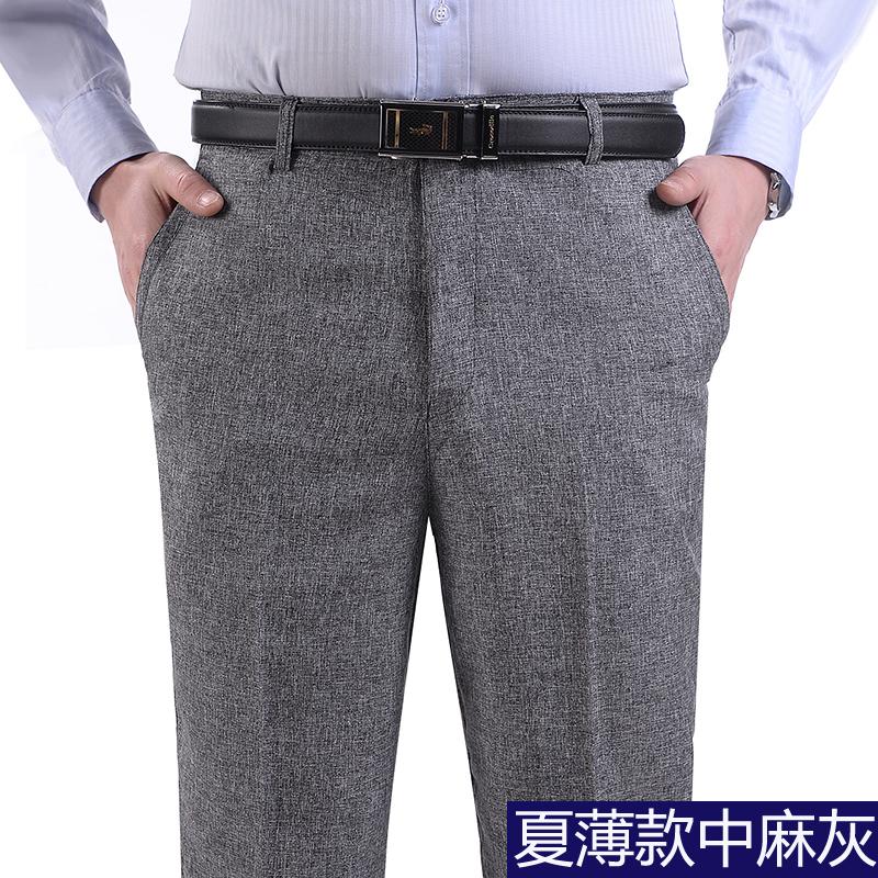 春夏新款中年男士休闲裤夏薄款男裤商务宽松西裤中老年高腰爸爸装