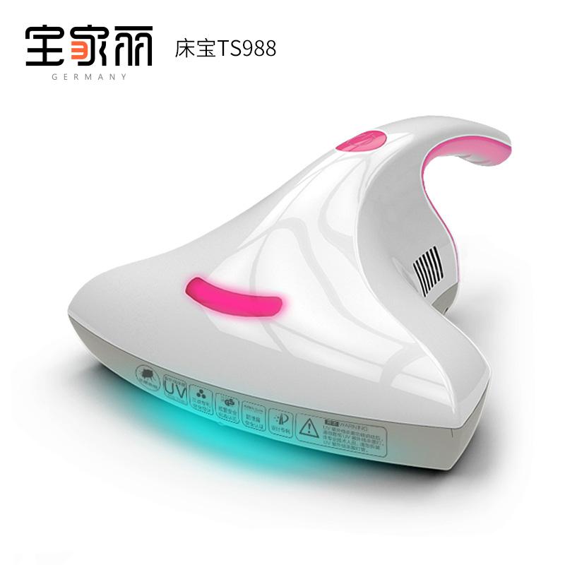 宝家丽床宝TS988 空气净化除螨仪家用 紫外线杀菌床铺除螨吸尘器