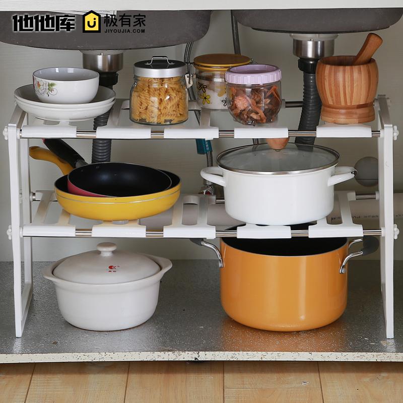 他他库厨房可伸缩下水槽多层锅架子橱柜置物架储物架