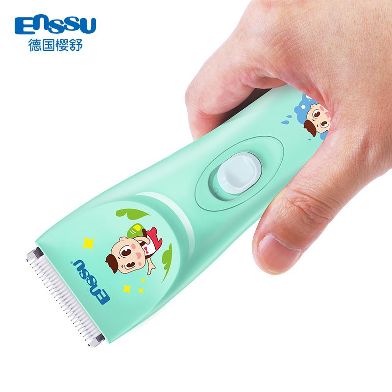 樱舒婴儿理发器宝宝剃头刀超静音防水理发儿童剪发