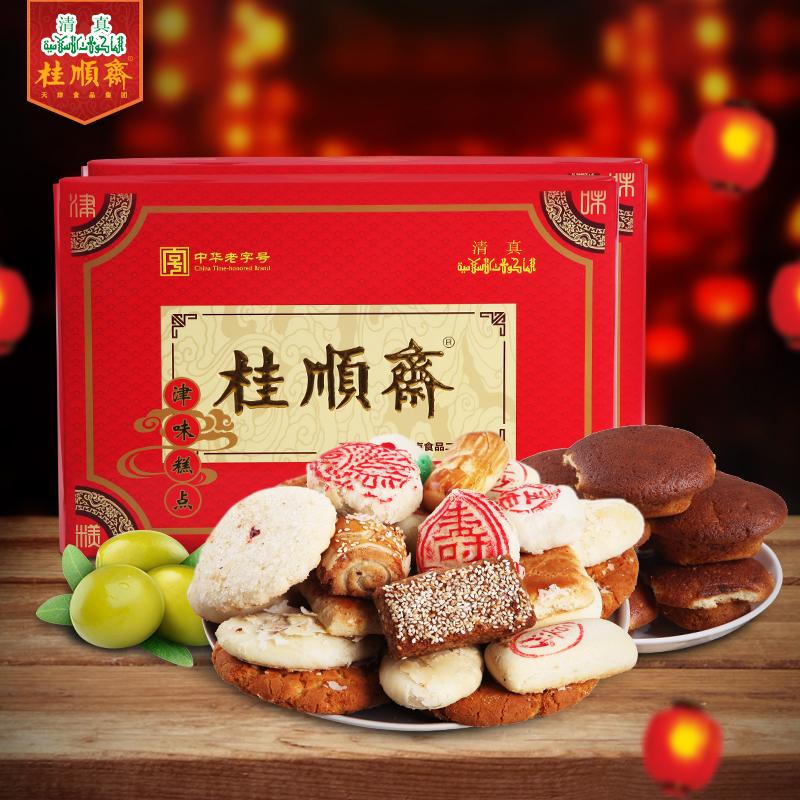 桂顺斋 天津特产传统糕点清真津八件年货礼盒2000g,券后89元顺丰包邮
