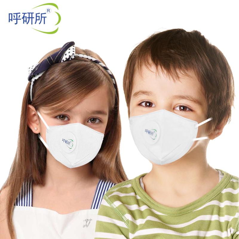 呼研所儿童防雾霾口罩pm2.5抗菌 儿童一次性口罩透气防尘防晒男女