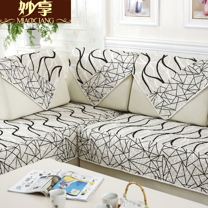 四季沙发垫布艺现代简约欧式时尚沙发巾防滑全盖皮罩