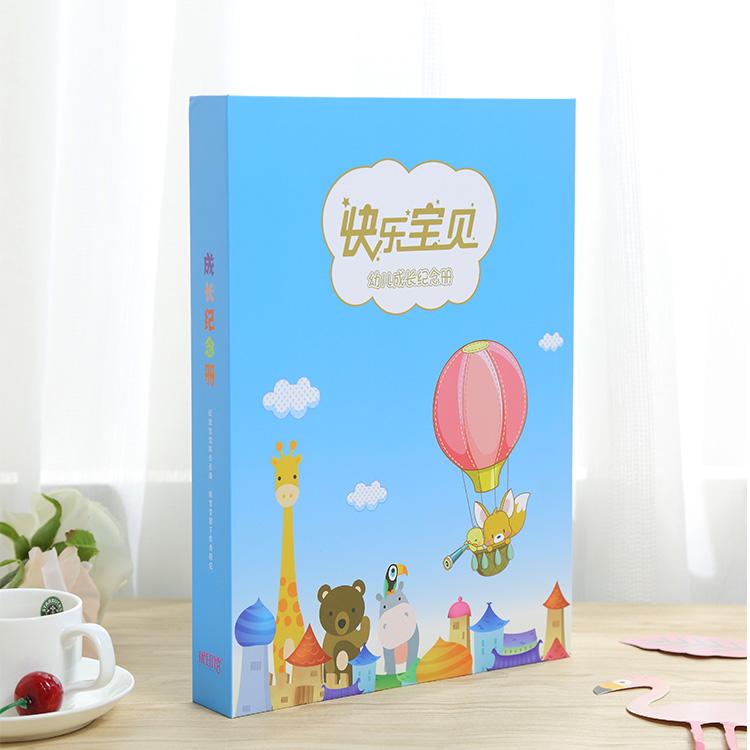 优印馆幼儿园成长手册档案儿童成长纪念册diy相册