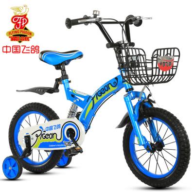 飞鸽儿童自行车2-3-5-9岁小女孩童车公主车16/14/18寸男 ...