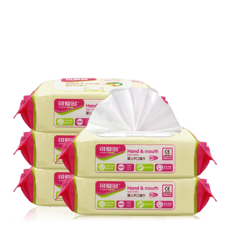 可爱多婴儿湿巾纸手口专用湿巾宝宝新生儿童湿纸巾