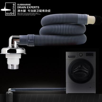 洗衣机排水管延长管海尔松下滚筒全自动通用下水加长