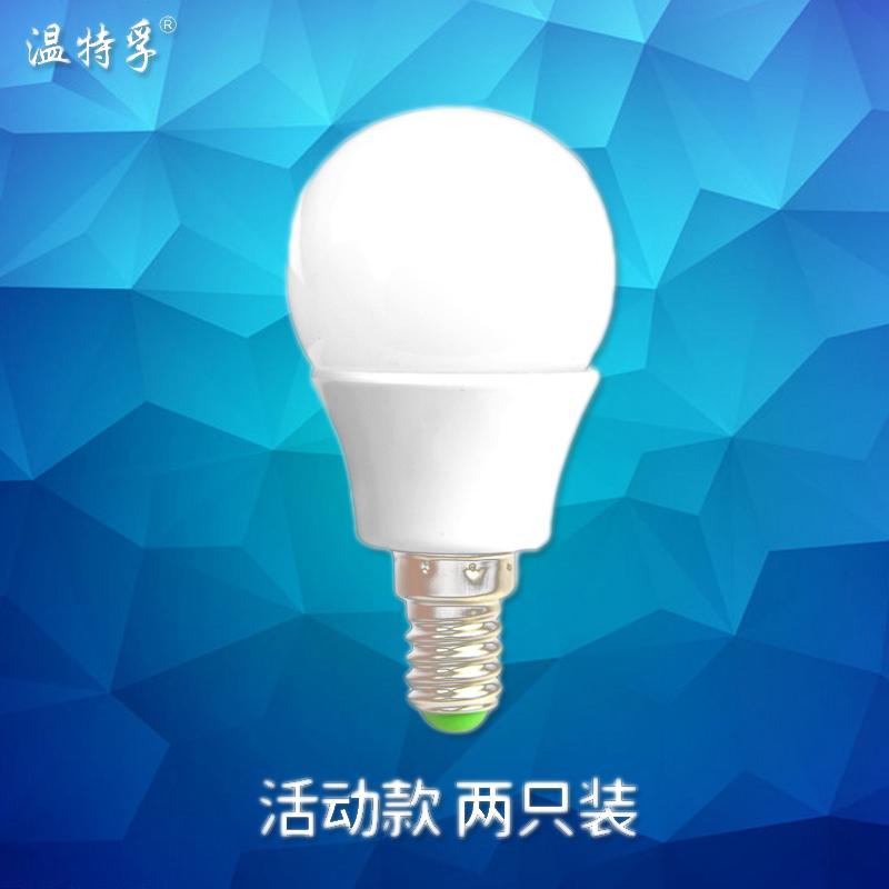 温特孚led声光控人体感应灯泡楼道走廊红外线节能灯泡E27螺口球泡