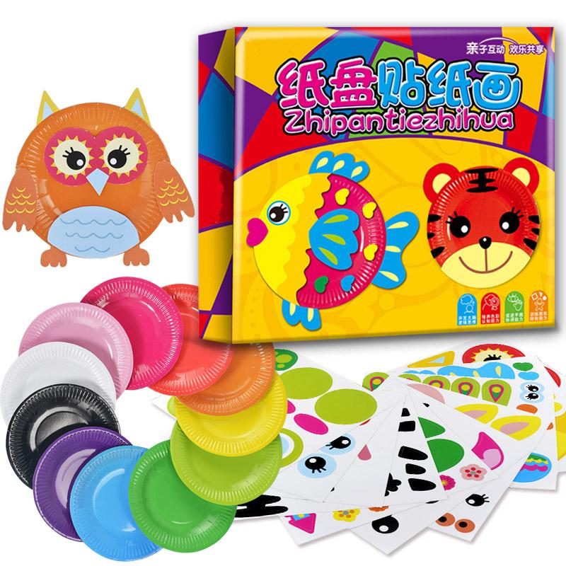 儿童diy手工制作纸盘子画玩具