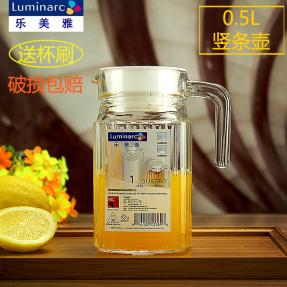 乐美雅耐高温玻璃水壶 冷水壶凉水壶扎壶大容量凉水杯 果汁壶包邮
