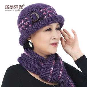 2016秋冬新款羊毛套帽中老年帽子女士帽子围巾二件套两件套妈妈帽