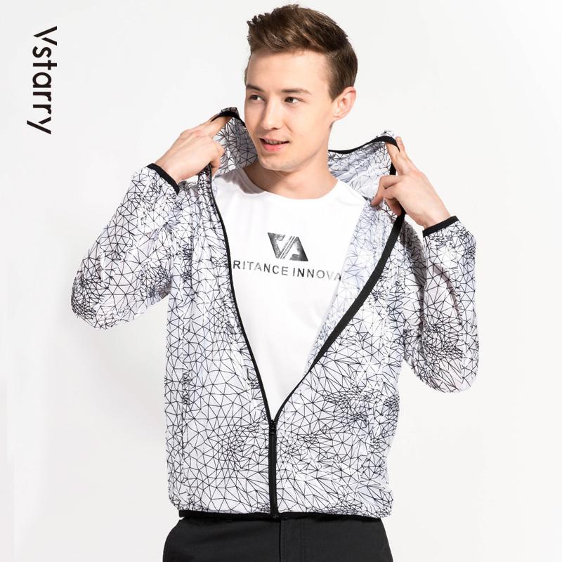 夹克外套潮流帅气休闲青年男修身轻薄运动宽松防晒长袖户外百搭新