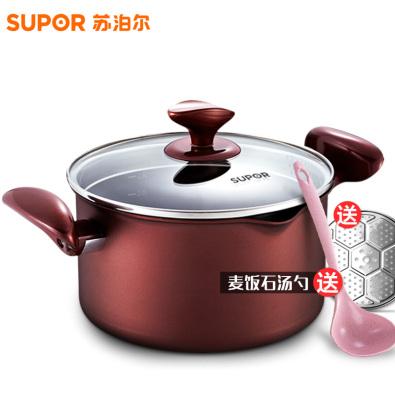 苏泊尔汤锅搪瓷锅铝锅不粘奶锅不锈钢20CM加厚电磁炉家用锅具