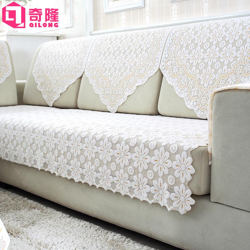 欧式蕾丝沙发巾靠背巾布艺简约现代沙发垫沙发套罩四