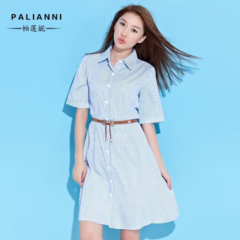 女装夏季新款夏装韩版淑女裙子中长款显瘦高腰条纹长裙衬衫连衣裙