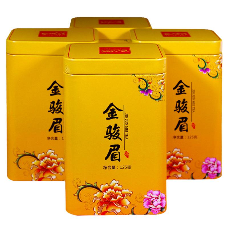 正宗金骏眉·武夷山金骏眉红茶 125g,券后6.90元包邮