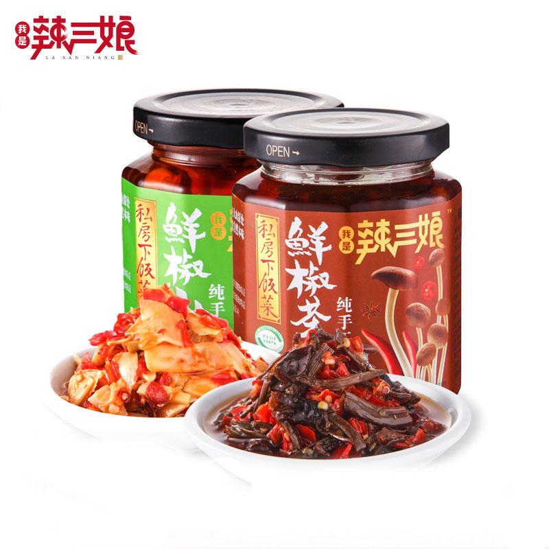 贵三红 辣三娘鲜椒山笋+茶菇私房下饭菜 2瓶 9.8元包邮