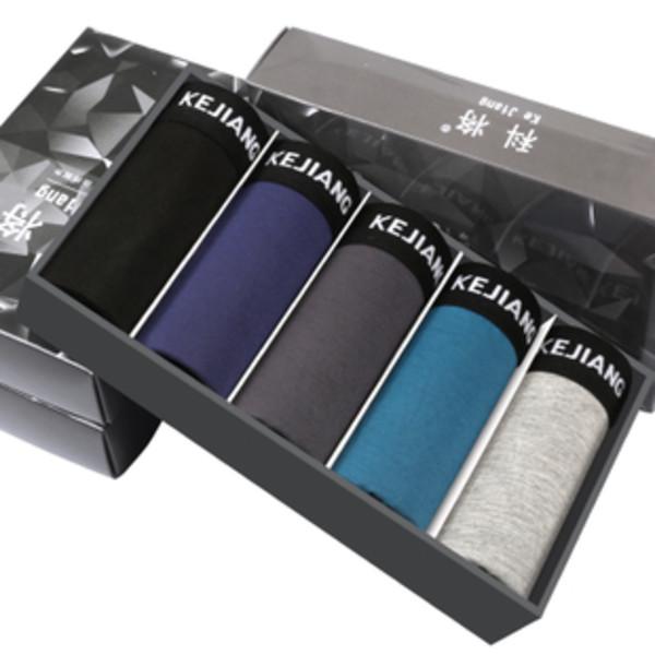 5条装 透气舒适一片式莫代尔男内裤性感速干运动四角平角裤头
