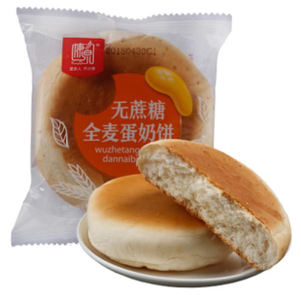 康泉无糖全麦面包整箱营养早餐健身粗粮低脱脂油无糖尿人代餐食品