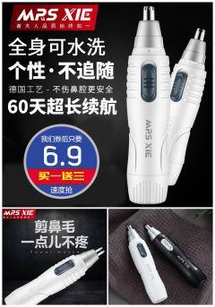 39元手机电脑两用U盘128G/章丘铁锅1元精选 6鼠标 10电牙刷 11温度电子表 12电车充电器