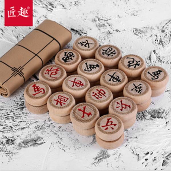 【匠趣】实木高档中国象棋