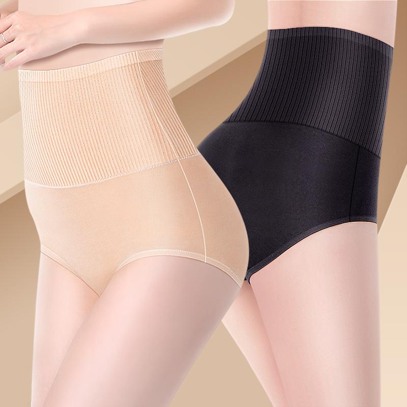 4条装高腰收腹内裤女三角裤