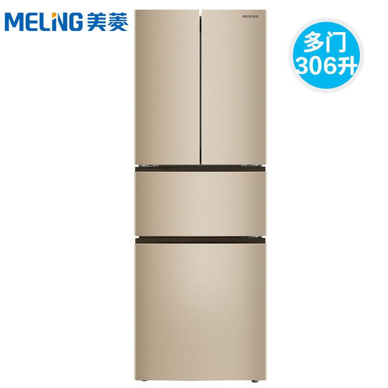 聚划算 MeiLing/美菱风冷无霜变频四门冰箱,券后2694.00元包邮