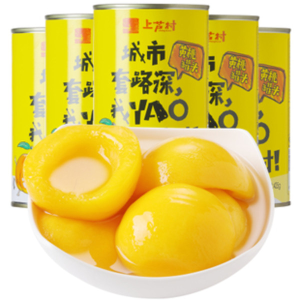 425克x5罐砀山黄桃罐头水果 新鲜特产零食糖水水果科技罐头食品