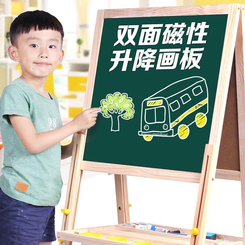 聚划算 家用教学可升降双面磁性涂鸦写字板,券后29.00元包邮
