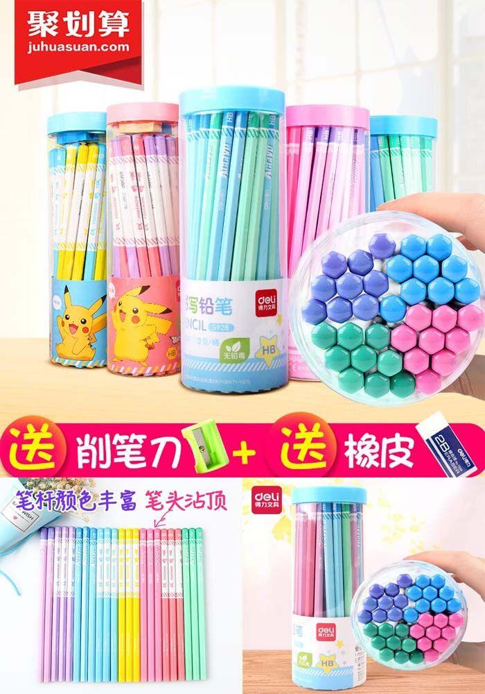 【得力】六角杆HB铅笔36支桶装,券后【13.90元】包邮秒杀