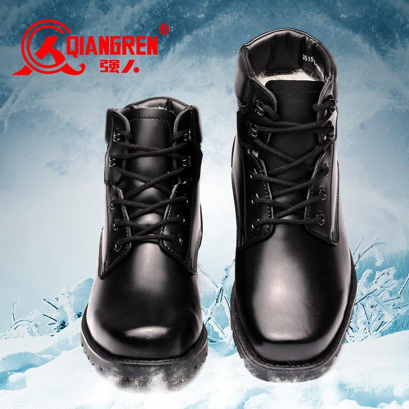 强人军靴男冬靴棉鞋保暖加绒羊毛靴马丁靴,券后【168.00元】包邮秒杀