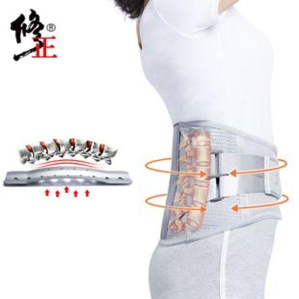 护腰带医用腰椎腰间盘突出腰肌劳损钢板磁疗发热腰围腰疼腰托男女