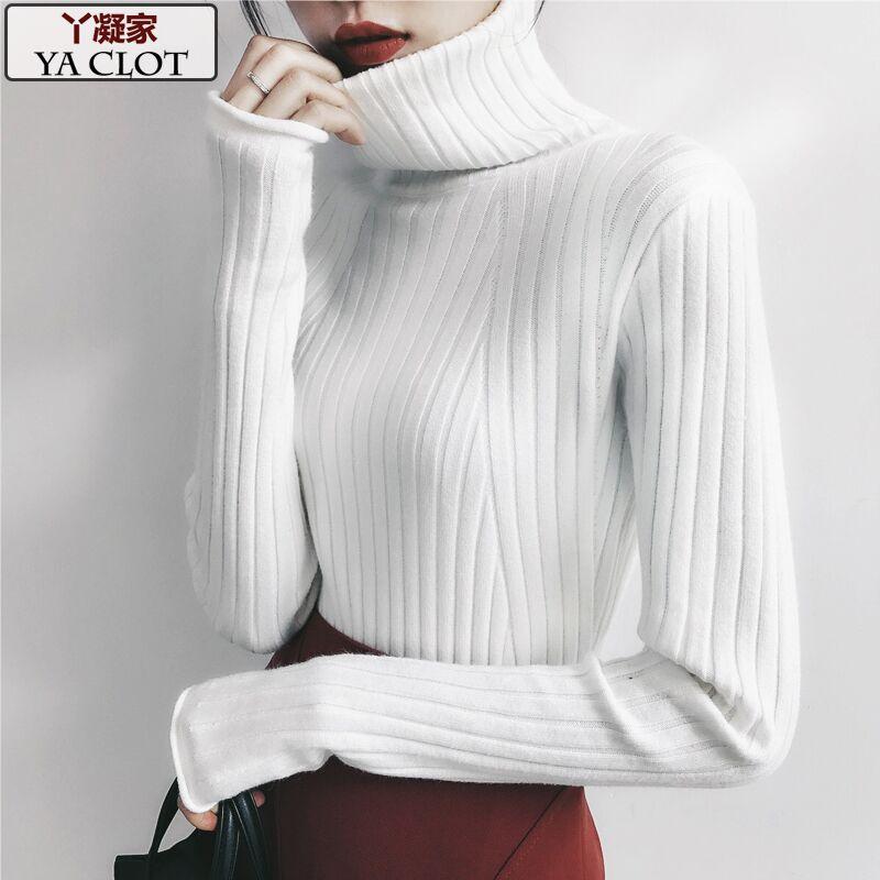 【丫凝】时尚高领打底针织毛衣,券后38.00元包邮