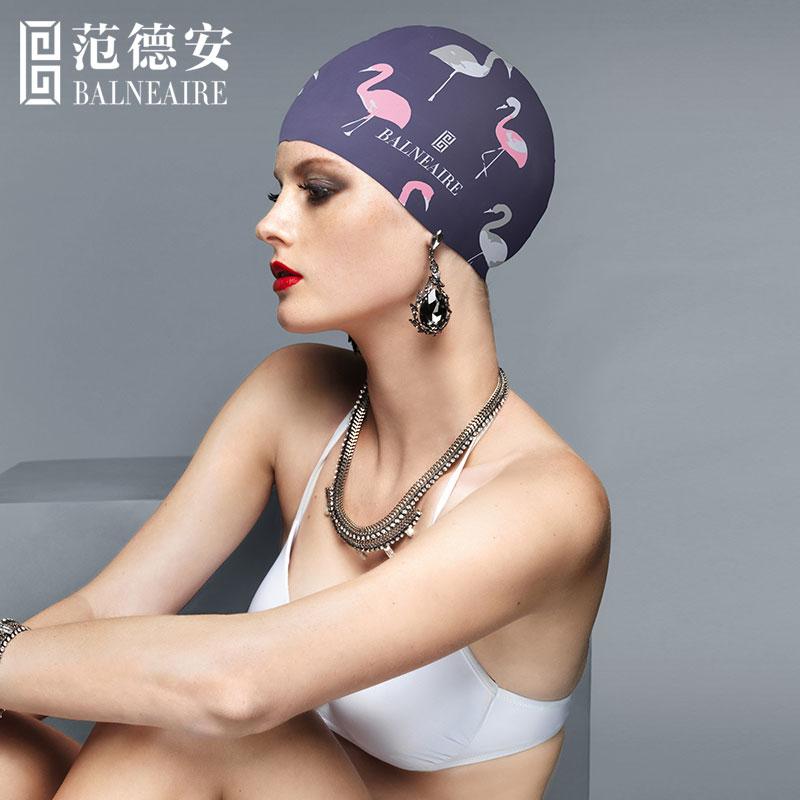 聚划算 范德安2017新款防水护耳硅胶泳帽,券后73.00元包邮