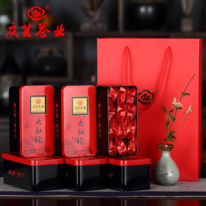 大红袍武夷山岩茶新茶礼盒装5盒330g,券后59.00元包邮