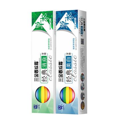 【三金】西瓜霜草本消炎牙膏2大支,券后9.99元包邮