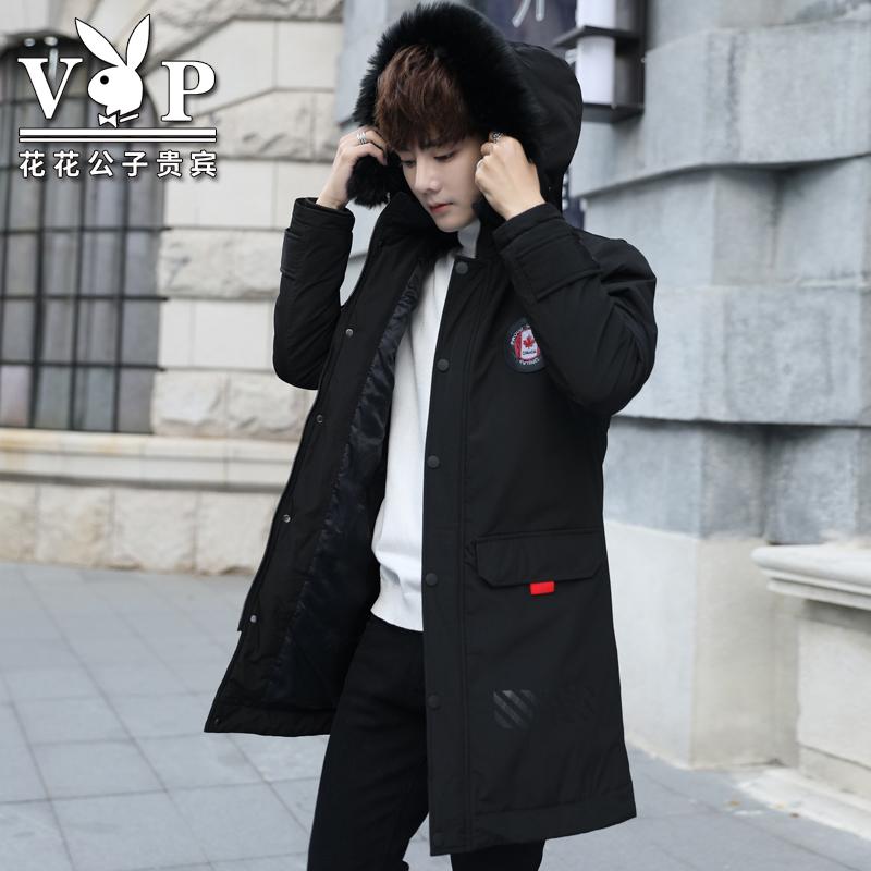 花花公子贵宾冬季男士羽绒服中长款加厚保暖韩版可以拆卸毛领外套