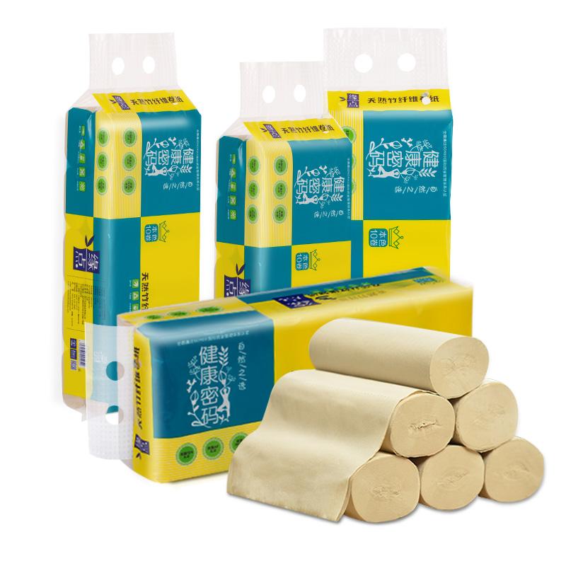 【缘点】原生竹浆纸本色卷纸48卷70g,券后39.90元包邮