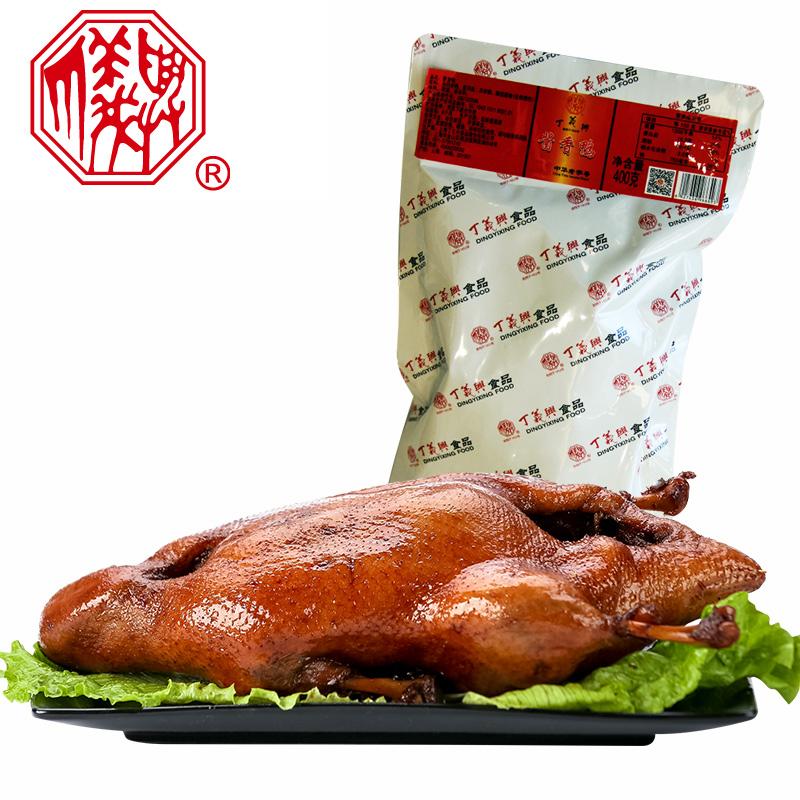 【丁义兴】上海老字号熟食酱香鸭,券后【14.80元】包邮秒杀