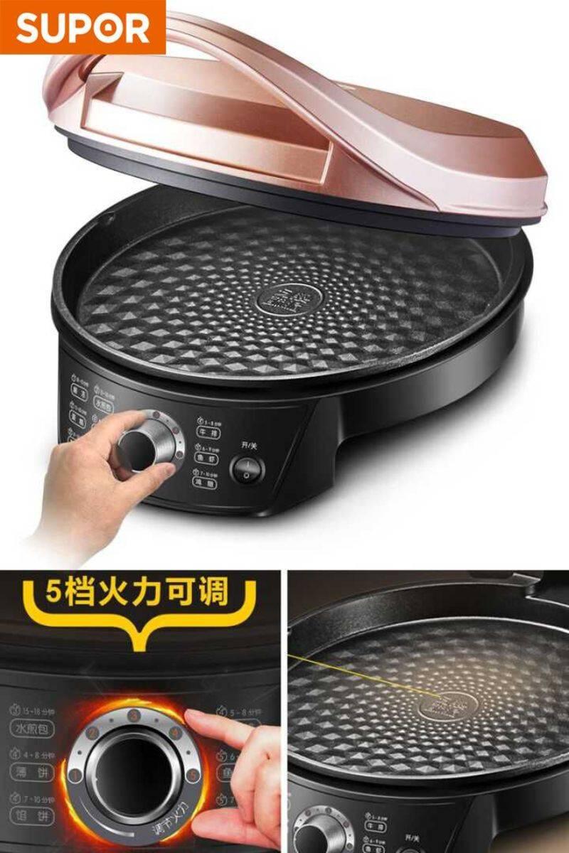 【苏泊尔】家用双面加热电饼铛,券后【119.00元】包邮秒杀