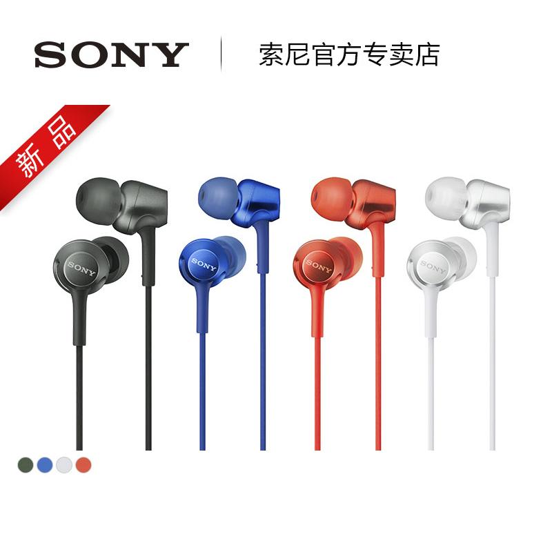 索尼入耳式重低音耳机手机线控通话