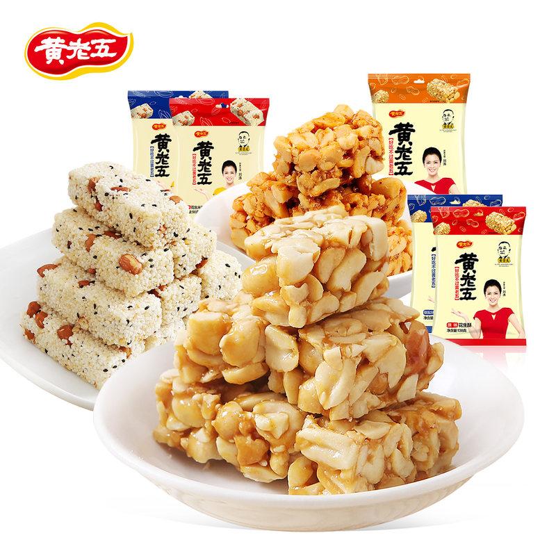 黄老五花生/米花酥零食组合1292g,券后32.80元包邮