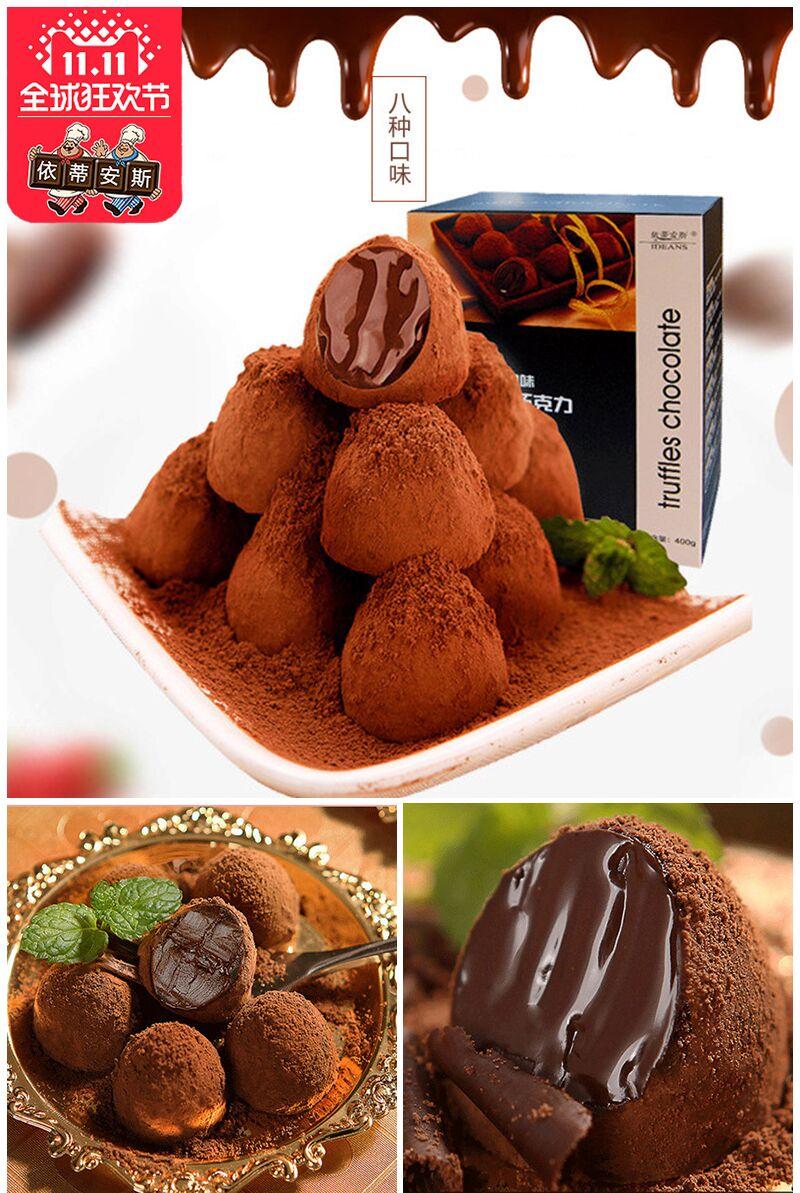 純可可脂手工巧克力禮盒裝8口味400g,券后16.91元包郵