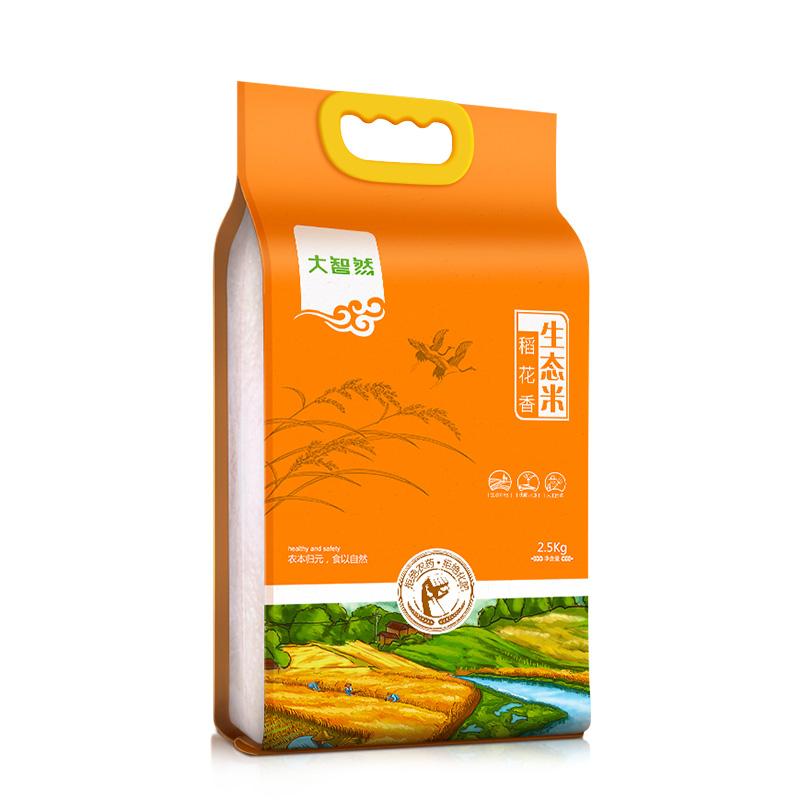 【大智然】东北有机稻花香米5斤,券后18.80元包邮