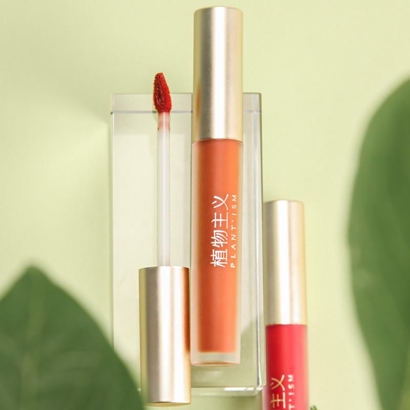 植物主义孕妇唇釉哑光专用化妆品彩妆植物纯哺乳怀孕期孕期女口红