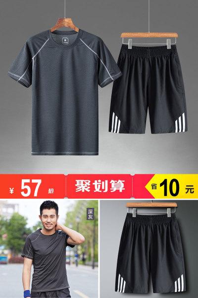 简约日系原宿POLO衫,翻领设计,高弹力修身不紧绷,会呼吸的T恤衫。商务薄款牛仔29