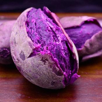 农家自种紫薯新鲜现挖净重 5斤  券后10.9元包邮